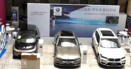 广州宝悦BMW 新能源家族高效赋能强势出击