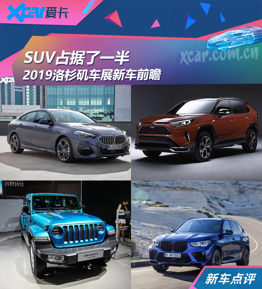 http://www.carsdodo.com/xingyedongtai/230961.html