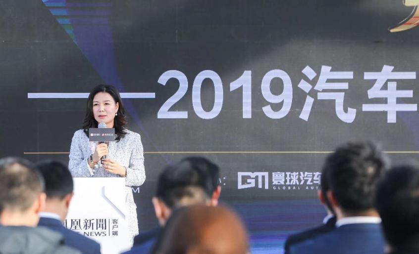 2019汽车创新营销沙龙