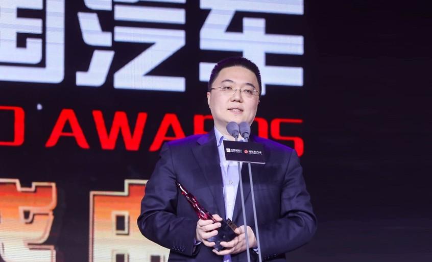 2019年中国汽车年度盛典圆满收官