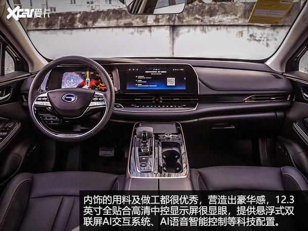 试驾广汽丰田iA5