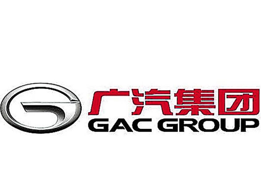 广汽集团下调今年销量目标 不减薪贴心