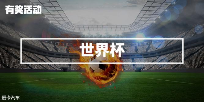 来XBB,一起吐槽#世界杯#