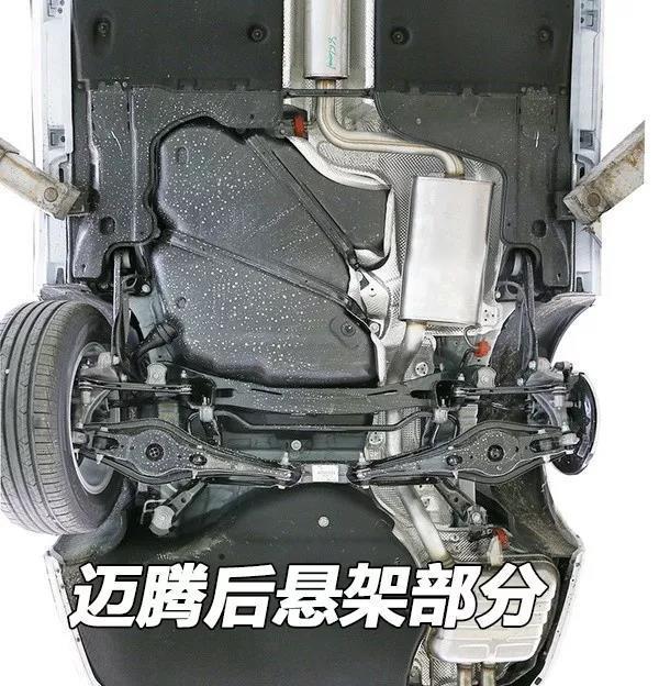 大众新cc的底盘结构和用料, 毫无疑问就是一辆迈腾-车