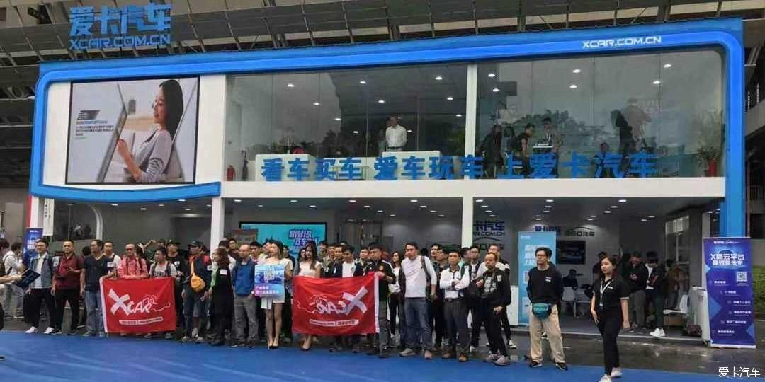 #广州车展#参加爱卡记者团看车与模!