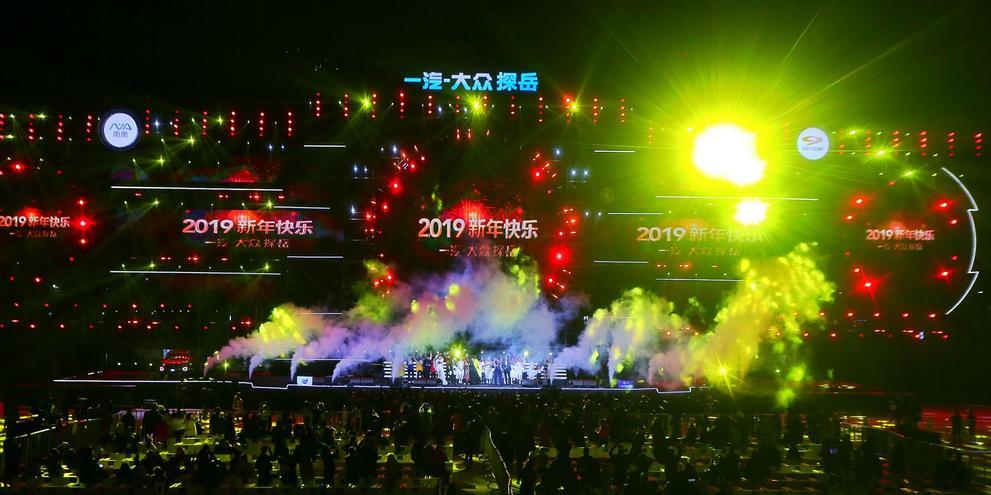 一汽-大众探岳 2019广州超级跨年圆满落幕