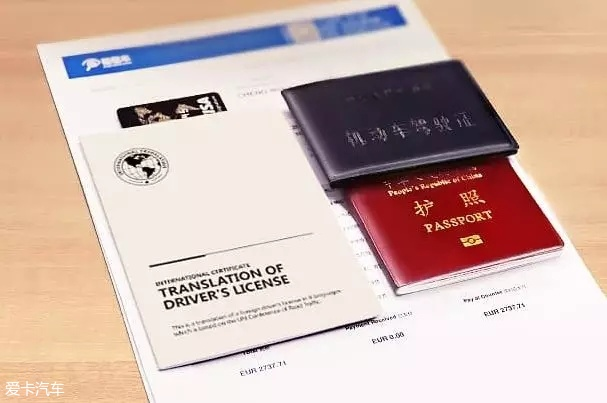 州哪里有银行卡_银行卡 租车流程中,也建议大家多带几张银行卡,信用卡和借记卡最好都