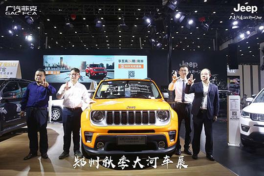 全新Jeep自由侠1.3T 郑州酷·劲上市