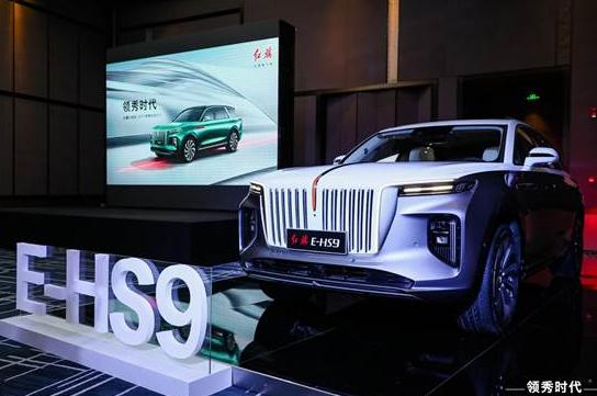 全新纯电C+级SUV 红旗E-HS9上海上市