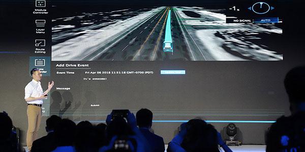 自动驾驶强心剂 Apollo2.5有何新玩法?