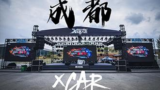【XMEETING车迷大会】大片活动记录
