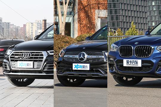 中型豪华SUV推荐 奥迪Q5L/奔驰GLC/宝马X3
