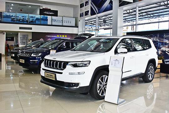 13万起买美式城市SUV 探店广汽菲克长誉店
