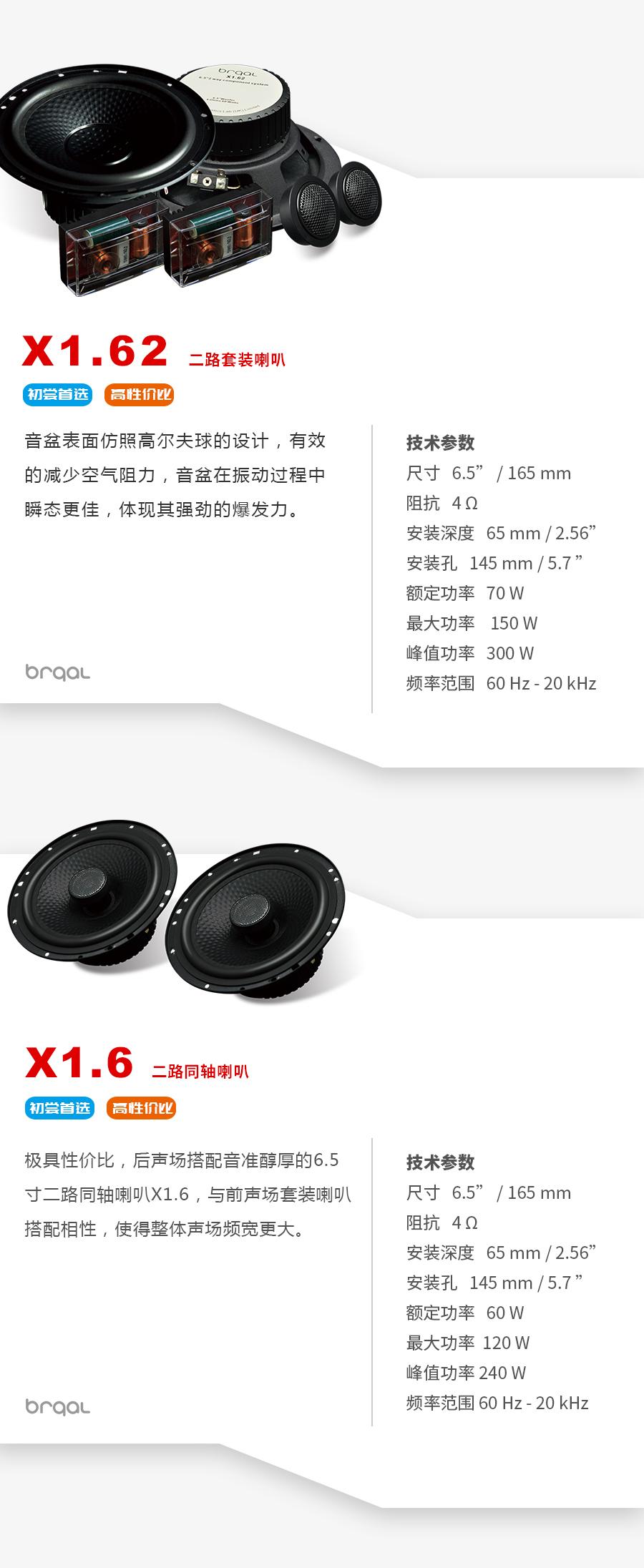 X1.62--X1.6_详情__2.jpg