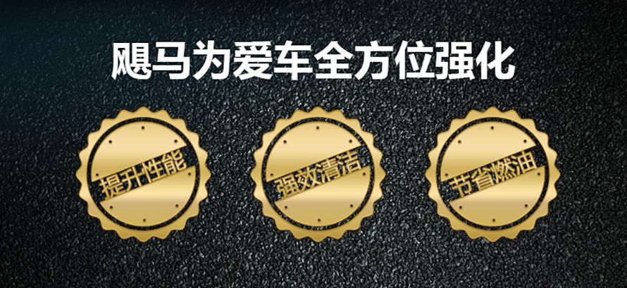 燃油宝_02.jpg