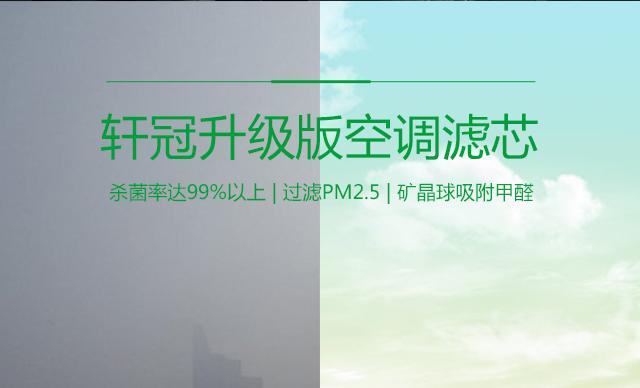轩冠_05.jpg