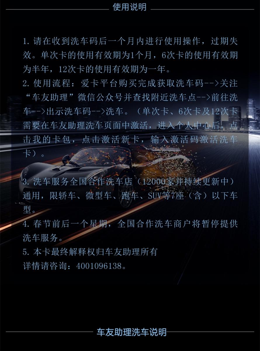 1.1_副本.jpg