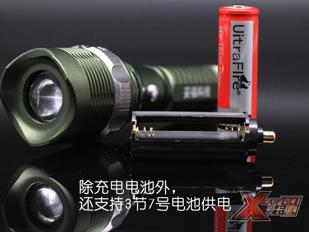 手电电池充电盒(1).jpg