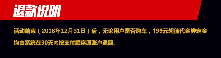 捷豹详情页更新12.72.jpg