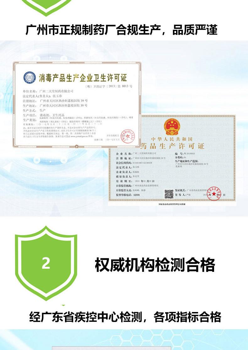 微信图片_20200209221843_04.jpg