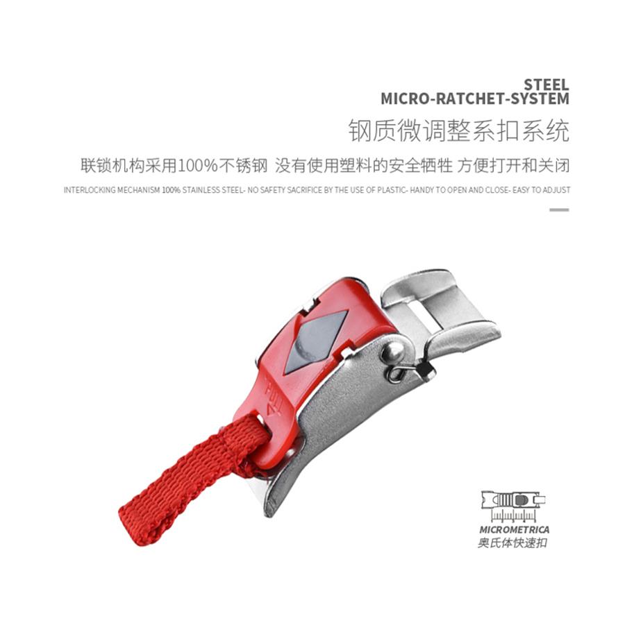 (11)Motorax摩雷士----钢制微调整系扣.jpg