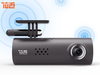 新品发售 震撼来袭 智能语音声控 高清夜视 循环录像