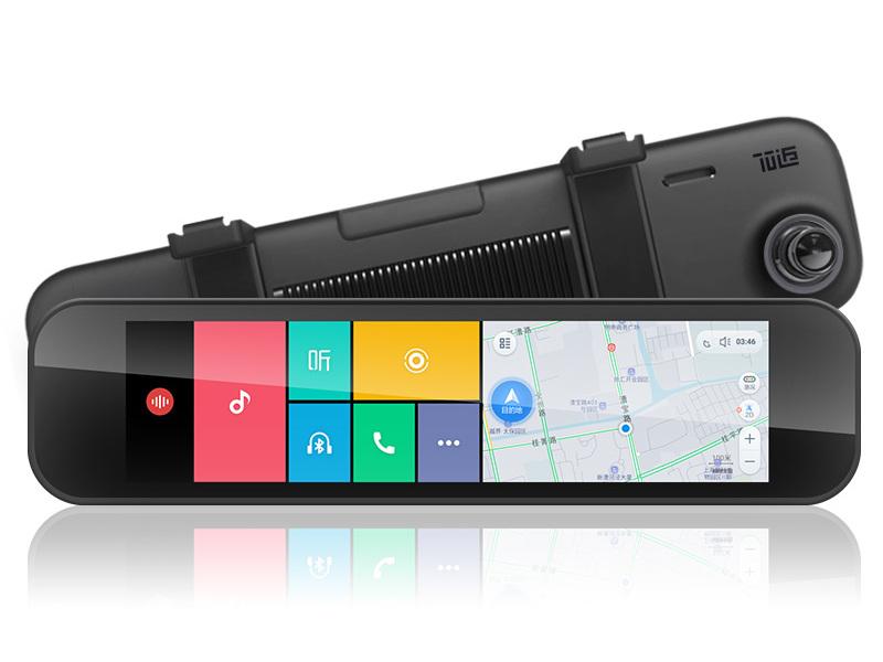8.88寸大屏幕智能语音控制 ADAS高级驾辅  赠送3000M移动4G流量