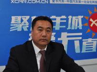 2013广州车展专访华晨汽车马晓峰先生