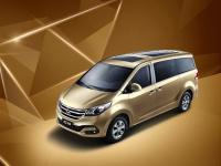 上汽大通G10将于今日发布 公布售价区间