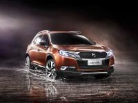 DS首款SUV 6WR官图发布 将北京车展亮相