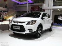 力帆X50北京车展首发 新车预计今年上市