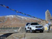 行走世界屋脊 汉兰达跨越青藏高原之旅