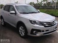 广汽传祺GS5速博10月上市 预售19万起