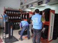 韩泰轮胎与壹基金再次合作捐资100万元