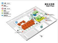 广州车展展位图 上市/首发车抢先看下篇