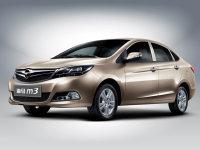 2015款海马M3正式上市 售价5.98-8.98万