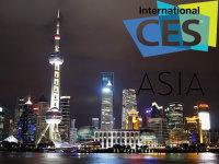 驶向未来 2015上海首届亚洲版CES前瞻