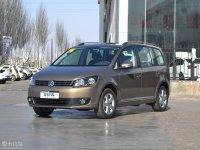 售价低于13万 上海大众途安推1.6L车型