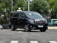 豪华行政接待 爱卡推荐四款进口高端MPV