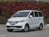 力帆乐途纪念版新车上市 售4.08-4.38万