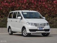 力帆乐途S新增两款1.5L车型 售4.28万起