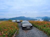 奥迪A6 allroad quattro生活家体验之旅