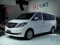 旨在舒适 三款中国商务MPV顶配版对比
