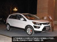 北汽EX200纯电动SUV车型 将4月份上市