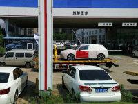 奥迪Q2国内谍照 定位小型SUV/有望国产