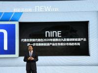 北京现代新能源规划 截止2020年推9款车