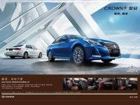 全新皇冠2.0T运动版上市 售价29.48万元