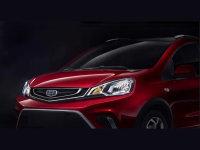 吉利全新车型预告图 或成为入门级小SUV