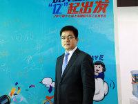 广汽三菱陈锐:一季度销量已达2.6万台