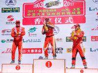 湿滑赛道 COC大寨站北京汽车两登颁奖台